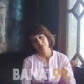 هيفاء من تونس 39 سنة مطلق(ة) | أرقام بنات واتساب