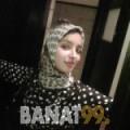 دعاء من القاهرة | أرقام بنات | موقع بنات 99
