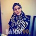 سمح من القاهرة | أرقام بنات | موقع بنات 99