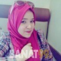 هانية من ليبيا 20 سنة عازب(ة) | أرقام بنات واتساب