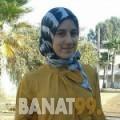 شيماء من القاهرة   أرقام بنات   موقع بنات 99