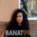 زينة من القاهرة | أرقام بنات | موقع بنات 99