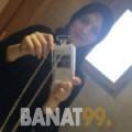 انسة من محافظة سلفيت | أرقام بنات | موقع بنات 99