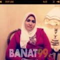 نظرة من مصر 40 سنة مطلق(ة) | أرقام بنات واتساب