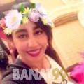 سالي من بنغازي | أرقام بنات | موقع بنات 99