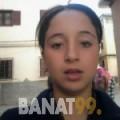 ياسمين من مصر 20 سنة عازب(ة) | أرقام بنات واتساب