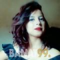 هند من عمان | أرقام بنات | موقع بنات 99
