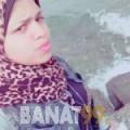 ديانة من دبي | أرقام بنات | موقع بنات 99