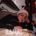إحسان من قرية عالي | أرقام بنات | موقع بنات 99