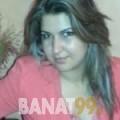 فاطمة الزهراء من محافظة سلفيت | أرقام بنات | موقع بنات 99