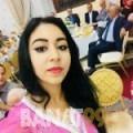 هناد من دمشق | أرقام بنات | موقع بنات 99