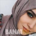 كلثوم من بنغازي | أرقام بنات | موقع بنات 99