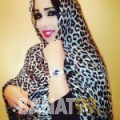 توتة من المغرب 36 سنة مطلق(ة) | أرقام بنات واتساب