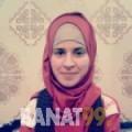 رحاب من محافظة سلفيت   أرقام بنات   موقع بنات 99