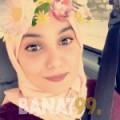 نجية من القاهرة | أرقام بنات | موقع بنات 99