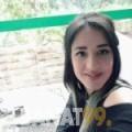 فاطمة من قطر 26 سنة عازب(ة) | أرقام بنات واتساب