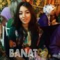 نهاد من بنغازي | أرقام بنات | موقع بنات 99