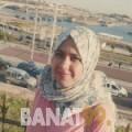 هانية من ولاد تارس | أرقام بنات | موقع بنات 99