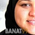 نهاد من فلسطين 30 سنة عازب(ة) | أرقام بنات واتساب
