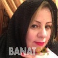 مريم من دمشق | أرقام بنات | موقع بنات 99