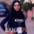 حسنى من دمشق | أرقام بنات | موقع بنات 99