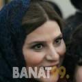 سونيا من دمشق | أرقام بنات | موقع بنات 99