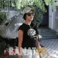 سمر من محافظة سلفيت | أرقام بنات | موقع بنات 99