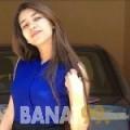 سالي من القاهرة | أرقام بنات | موقع بنات 99