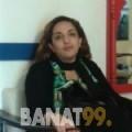 أميرة من محافظة سلفيت | أرقام بنات | موقع بنات 99