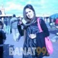 سيرينة من دمشق   أرقام بنات   موقع بنات 99