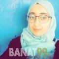 نجاة من ليبيا 23 سنة عازب(ة) | أرقام بنات واتساب
