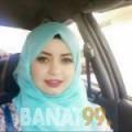 إلينة من القاهرة | أرقام بنات | موقع بنات 99