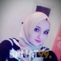 فدوى من البحرين 24 سنة عازب(ة) | أرقام بنات واتساب