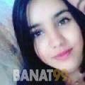 الغالية من دمشق | أرقام بنات | موقع بنات 99