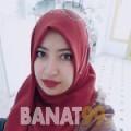 فاطمة الزهراء من ولاية قريات | أرقام بنات | موقع بنات 99