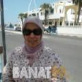 سناء من بنغازي | أرقام بنات | موقع بنات 99