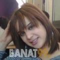 سموحة من الجزائر 27 سنة عازب(ة) | أرقام بنات واتساب
