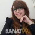 راضية من الإمارات 33 سنة مطلق(ة) | أرقام بنات واتساب