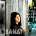 رانية من محافظة سلفيت | أرقام بنات | موقع بنات 99