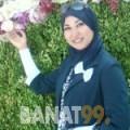 مريم من قسنطينة | أرقام بنات | موقع بنات 99