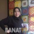 سونيا من ولاية قريات | أرقام بنات | موقع بنات 99
