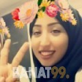 عالية من العراق 23 سنة عازب(ة) | أرقام بنات واتساب