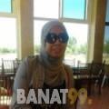 سهى من مصر 36 سنة مطلق(ة) | أرقام بنات واتساب