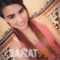 فطومة من سوريا 21 سنة عازب(ة) | أرقام بنات واتساب