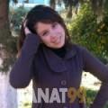 رزان من السعودية 22 سنة عازب(ة) | أرقام بنات واتساب