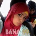 وفاء من محافظة سلفيت | أرقام بنات | موقع بنات 99