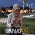 نور من مصر 27 سنة عازب(ة) | أرقام بنات واتساب