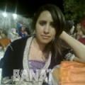 كاميلية من بنغازي | أرقام بنات | موقع بنات 99