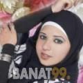 إيمان من الإمارات 25 سنة عازب(ة) | أرقام بنات واتساب