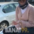 رزان من دبي | أرقام بنات | موقع بنات 99